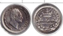 Каталог монет - монета  Эссекуибо и Демерара 1/8 гуильдера