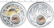 Каталог монет - монета  Беларусь 20 рублей