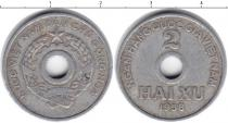 Каталог монет - монета  Вьетнам 2 хао