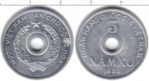Каталог монет - монета  Вьетнам 5 хао