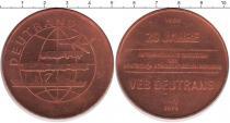 Каталог монет - монета  ГДР Медаль