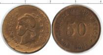 Каталог монет - монета  Алжир 50 сентим
