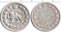Каталог монет - монета  Ирак 2 крана