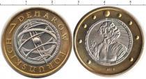 Каталог монет - монета  Польша 7 злотых