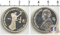 Каталог монет - монета  Французская Гвиана 1/4 евро