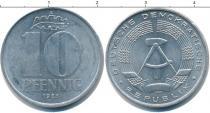 Каталог монет - монета  ГДР 10 пфеннигов