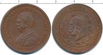 Каталог монет - монета  Пруссия жетон