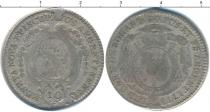 Каталог монет - монета  Страссбург 10 крейцеров
