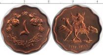 Каталог монет - монета  Судан 2 гирша