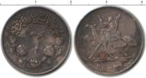 Каталог монет - монета  Судан 2 кирша