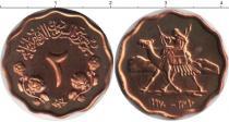 Каталог монет - монета  Судан 2 миллима