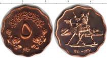 Каталог монет - монета  Судан 5 гирш