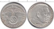 Каталог монет - монета  Третий Рейх 5 марок
