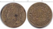 Каталог монет - монета  Тунис 50 сантим