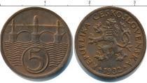 Каталог монет - монета  Чехословакия 5 хеллеров