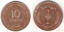 Каталог монет - монета  Израиль 10 прут