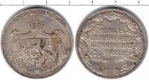 Каталог монет - монета  Норвегия 2 кроны