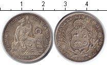Каталог монет - монета  Перу 1/5 соля