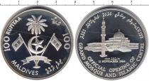Каталог монет - монета  Мальдивы 100 руфий