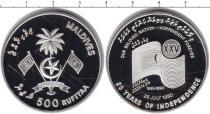 Каталог монет - монета  Мальдивы 500 руфий