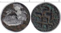 Каталог монет - монета  Цейлон Номинал