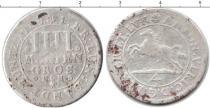 Каталог монет - монета  Брауншвайг-Люнебург 4 марьенгрош
