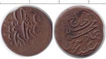 Каталог монет - монета  Мальдивы 4 лариат