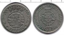 Каталог монет - монета  Португальская Индия 1 рупия