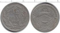 Каталог монет - монета  Гондурас 1/2 риала