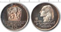 Каталог монет - монета  Чехословакия 20 крон