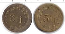 Каталог монет - монета  Греция 3 драхмы