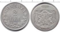 Каталог монет - монета  Румыния 2 лей