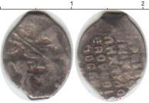 Каталог монет - монета  1613 – 1645 Михаил Федорович 1 копейка