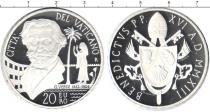 Каталог монет - монета  Ватикан 20 евро