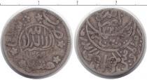 Каталог монет - монета  Йемен 1/4 риала