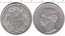 Каталог монет - монета  Гогенцоллерн-Зигмаринген 1 гульден