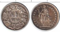 Каталог монет - монета  Швейцария 1/2 франка
