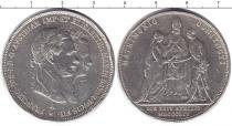 Каталог монет - монета  Австрия 2 гульдена