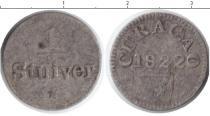 Каталог монет - монета  Кюрасао 1 стивер