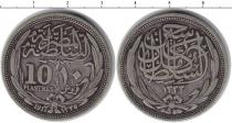 Каталог монет - монета  Египет 10 пиастр