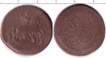 Каталог монет - монета  1730 – 1740 Анна Иоановна 1 копейка