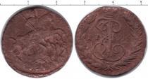 Каталог монет - монета  1762 – 1796 Екатерина II 1 копейка