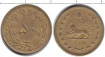 Каталог монет - монета  Иран 20 динар