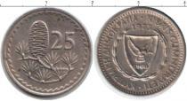 Каталог монет - монета  Кипр 25 милс