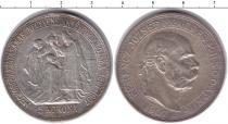 Каталог монет - монета  Венгрия 5 корон