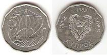 Каталог монет - монета  Кипр 5 милс