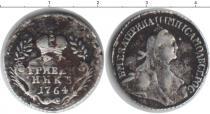 Каталог монет - монета  1762 – 1796 Екатерина II 1 гривенник