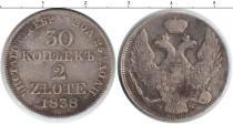Каталог монет - монета  1825 – 1855 Николай I 2 злотых