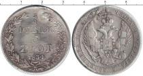 Каталог монет - монета  1825 – 1855 Николай I 3/4 рубля - 5 злотых