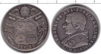 Каталог монет - монета  Ватикан 30 байочи